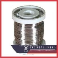 Wire of nikhromovy 0,14 mm of X20H80