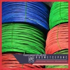 Wire with a polymeric covering of 4,8 mm of TU 14-178-351-98