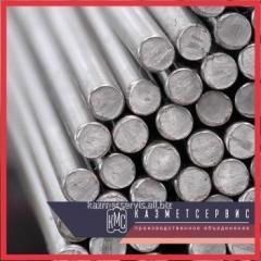 Bar aluminum 1 mm of AD1