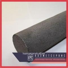 Bar of pig-iron 220 mm of SCh10