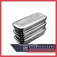 Ingot aluminum VAL14 ATP