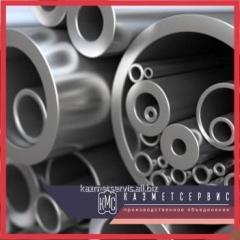 Pipe aluminum 22x3x5000 AMG5M