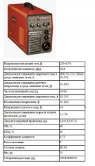 Полуавтоматы сварочные, Полуавтомат сварочный MIG 250 (J46)