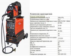 Сварочный полуавтомат MIG 5000 (J91)