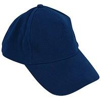 Las gorras de béisbol, la Gorra de béisbol para