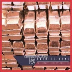 El lingote de metal el BrAzH10-3 de bronce