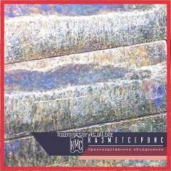 El lingote de metal el bismuto ВИ2
