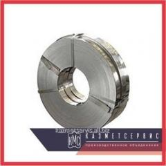Tape holodnokatany of low - low-carbon steel 08KP 0,1 of mm of GOST 9045