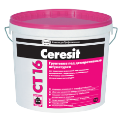 Soil of deep penetration, primer, Ceresit CT 16. A
