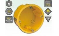 KSC 11-102 (коробка устан. под г/к 68*35) с