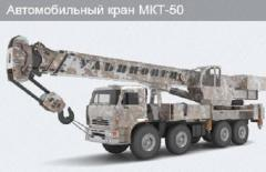 Automobile Resident of Ulyanovsk cranes of p
