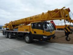 QY70K truck crane