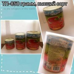 Tomato paste in a tin container with face values