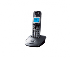 Телефон Panasonic KX-TG 2511 (Black gray metall)