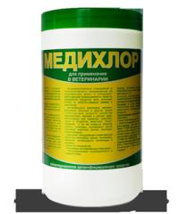 Хлорные таблетки весом 1 или 3,32 грамма. Для профилактической дезинфекции и дезинфекции по эпидпоказаниям на объектах животноводства и ветеринарии, а также на промышленных объектах
