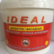 Aqueous emulsion ink of IDEAL Super front (for