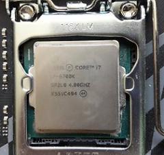 Процессор CPU S-1151 Intel Core i7 6700K TRAY