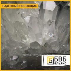 Алюминат никеля NiAl2O4