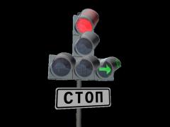 Опора светофорная и также для дорожных знаков