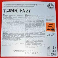Кислотное высокопенное моющее средство Tank...