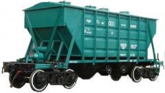 Вагон грузовой бункерного типа