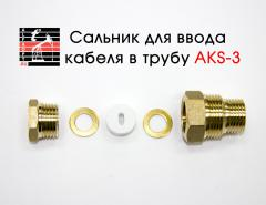 AKS-3 epiploon for installation of a heating cable