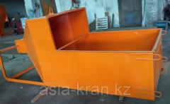 Tub for concrete - slipper