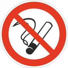 Знак  Запрещенно курить