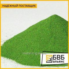 """Magnetic powder """"Diagma — 1100"""" TU 6-36-05800165-1009-93"""