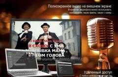 Professional ENCORE karaoke system