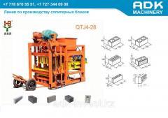 Станок по производству шлакоблоков QTJ 4-28