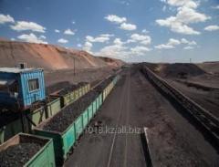 Coal of Maykubinskiyy