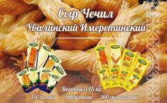 Сыр Чечил Увалинский в косе копчен весовой 3...