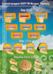 Сыр Молика Мраморный брус 45%