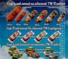 Плавленый сыр 70 гр. Янтарный ломтевой 10/50