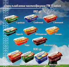 Плавленый сыр 400 гр. С ветчиной
