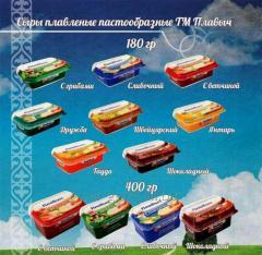 Плавленый сыр 400 гр. Шоколадный