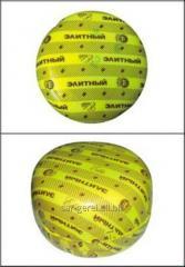 Сыр Заринск Элитный шар 0,9