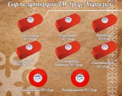 Сыр Литовский 45%