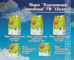 Cottage cheese Classical Lithuanian t.m. Svalya it is fat-free. 200 g.
