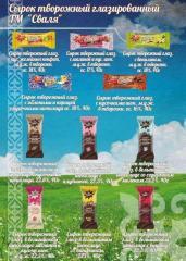 Сырок творожный глазированный с кусочками желейных конфет, м.д.ж. в творожн. ос. 18%, 40г