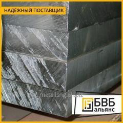 Plate aluminum AMTs of 190х1250х3000 mm of GOST 17232-99