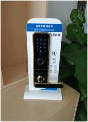 The door lock with the touch RX618Y screen