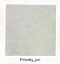 Мрамор Polockiy pre