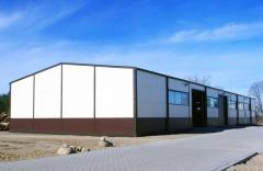 Здания производственные