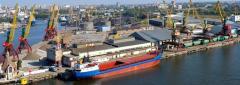 Сооружения портовые