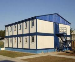Сооружения строительной индустрии