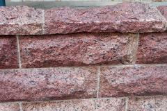 Камень природный