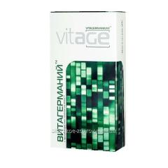 Anti-aging complex Vitagermany