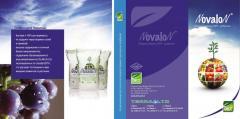 Complex water-soluble fertilizer Novalon